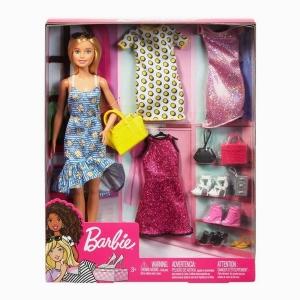 Barbie - Barbie Kıyafet Kombinleri Seti 4545