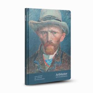 Gıpta - GIPTA Artmaster 17x24cm Perforeli Çizgili Defter Vincent Van Gogh Self Portrait 0491