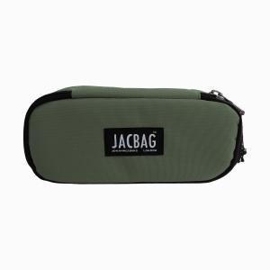 Jac Bag - JACBAG Oval Jag Forest Green Kalem Çantası 7773 (1)