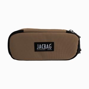 Jac Bag - JACBAG Oval Jag Otter Kalem Çantası 7773 (1)