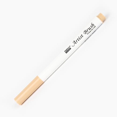 Marvy Uchida Artist Brush Kalem 24 BEIGE