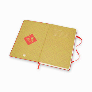 Moleskine Chinese New Year Limited Edition - Year of the Rat 13x21cm Çizgili Defter 3852 - Thumbnail