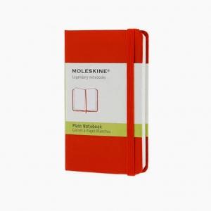 Moleskine - Moleskine Legendary Sert Kapak Small Çizgisiz Defter Kırmızı 0024