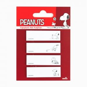 Notix - Notix Peanuts Yapışkanlı Ayraç Not Kağıdı 4534