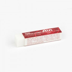 Pentel - Pentel Hi-Polymer Ain Soft Silgi