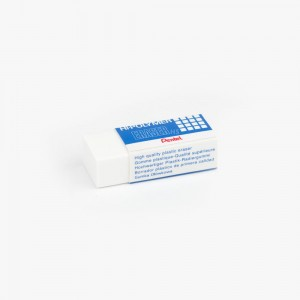 Pentel - Pentel Hi-Polymer Small Silgi