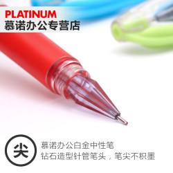 Platinum - Platinum GB 200 Kristal Uç Jel Kalem 0.3 mm (1)