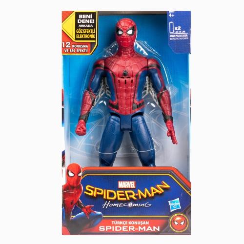 Spider-Man Türkçe Konuşan Figür B9693 0690