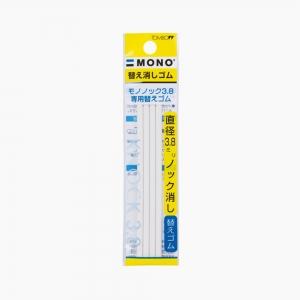 Tombow - Tombow Mono Knock 3.8 Kalem Silgi Refili 4'lü EH-KE 80 ER-AE 100
