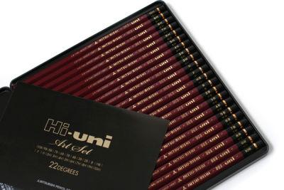 Uni Mitsubishi Hi-Uni Pencil Art Set