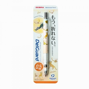 Zebra Delguard Limited Edition 0.5 mm Mekanik Kurşun Kalem - Summer Study Series - Cat - Pale Orange 1330 - Thumbnail