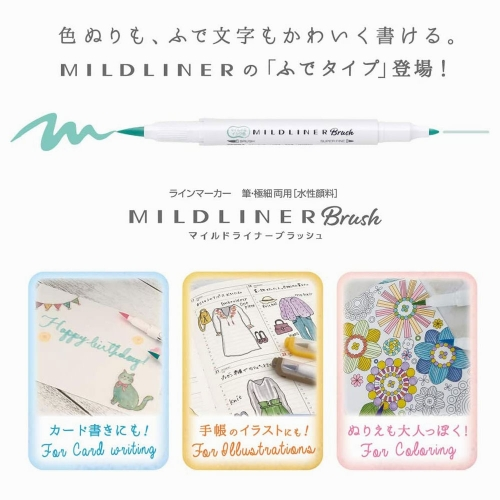 Zebra Mildliner Brush Çift Taraflı Fırça Uçlu Kalem Seti Pastel Renkler 4917